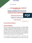 Thematic Translation Installment 58 Chapters Ash-Shams (91) & Al-Layil (92) (Autosaved) by Aurangzaib Yousufzai