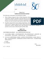 2018-2019 Notice 1.pdf
