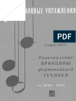 cortot.pdf