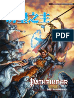 Master of the Fallen Fortress(chinese)