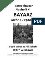 BayaazOfAllMaatams