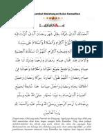 Doa-Doa Bulan Ramadhan