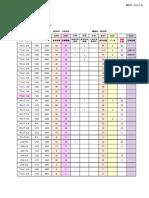 * 在庫管理表 20180828.pdf