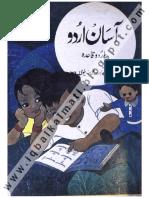 Asaan Urdu.pdf