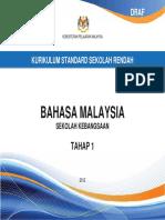 Dokumen Standard Bahasa Malaysia SK Tahap 1.pdf