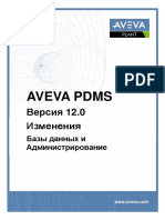 AVEVA PDMS12 Update Administration and Databases