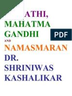 Marathi Mahatma Gandhi and Namasmaran Dr Shriniwas Kashalikar