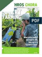 YPAITHROS CHORA - Smart farming issue - September 2018