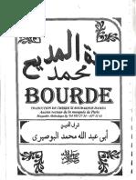 Al Bourda.pdf
