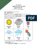 unit 4  weather - google docs