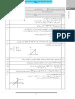 152195518644458537_نمونه_سوال_امتحانی.pdf