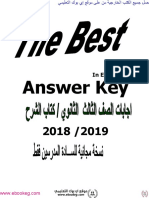 Answer-Key-3-Sec-2019موقع اي بوك التعليمي_to.pdf