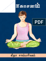 YOGASANAM (www.tamilpdfbooks.com).pdf