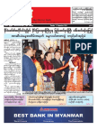 The Mirror Daily_ 11 Sep 2018 Newpapers.pdf