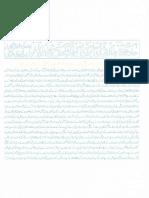 Aurat Par Tashadud |/Woman PunishmenT  7496