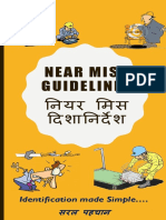 Near Miss Guidelines
