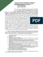 SA-RESULTNOTIFICATION-PDF.pdf