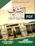 Al Tasharruf - Ashraf Ali Thanvi