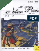 (Level 1) - 1 Peter Pan.pdf