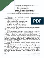 తెలుగు 67.pdf
