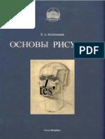 345029045-2007-pdf.pdf