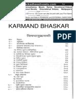 001-Karmand-Bhaskar.pdf