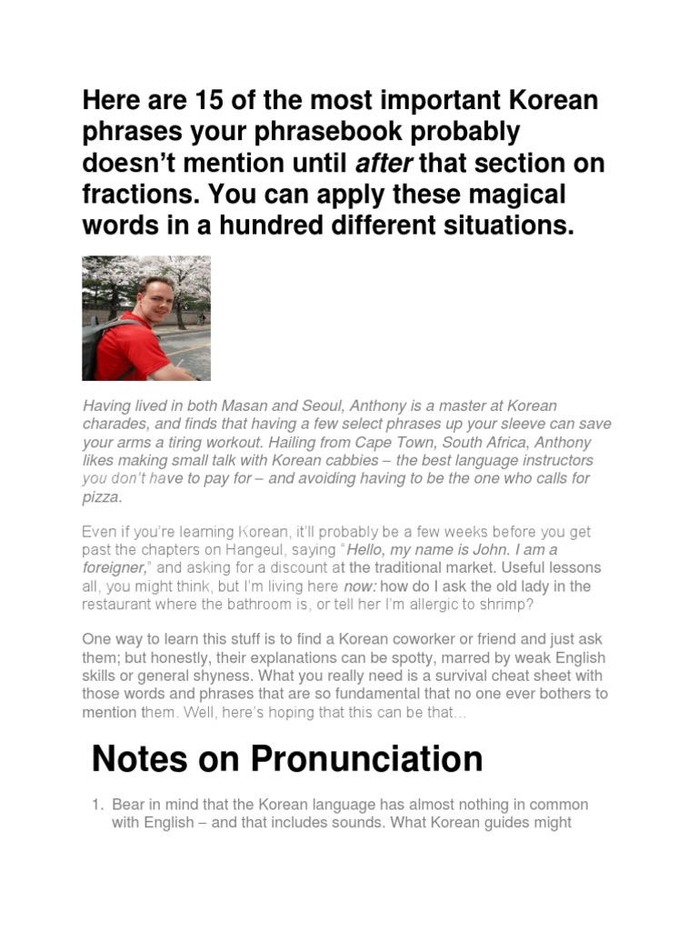 Basic korean phrases syllable stress linguistics m4hsunfo