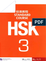 3. HSK 标准教程 PDF Download