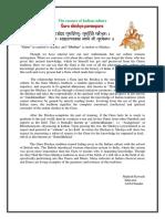 The essence of Indian culture - mahesh kawade.pdf