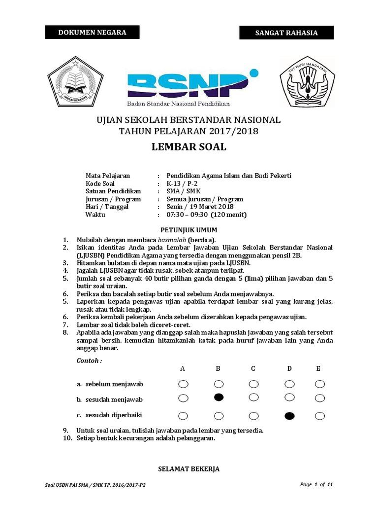 Soal Usbn Pai Smk Dan Kunci Jawaban