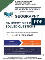 GIST Geo 6th-1