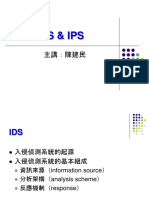 IDS & IPS.ppt