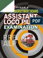 Upkar_Railway_Assistant_Loco_Pilot.pdf