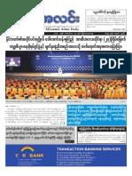 Myanma Alinn Daily_  13 Sep 2018 Newpapers.pdf