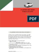 sm3_all_2009.pdf