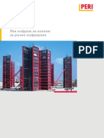 Peri LICO PDF