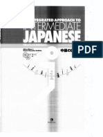 An Integrated Approach to Intermediate Japanese (Revised)