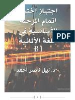 B1 Erfahrung.pdf