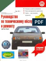 vnx.su_passat_b3_1988-1993