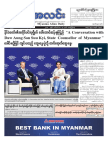 Myanma Alinn Daily_  14 Sep 2018 Newpapers.pdf