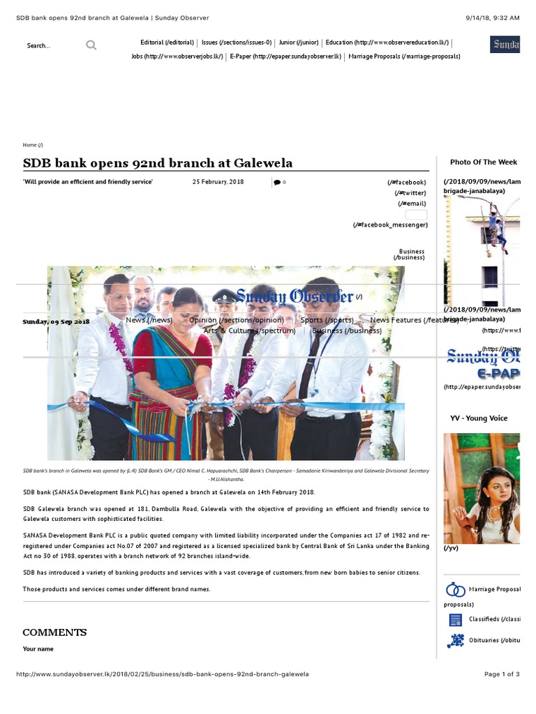 SDB bank opens 92nd branch at Galewela | Sunday Observer