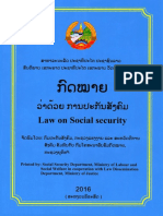 Law on Social Security Organization