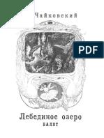 Tchaikovsky - Swan-Lake Piano.pdf