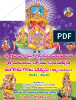Sri kanchi kamakoti petha__Sri vilamba nama samvatsara telugu calander_L S Siddhanthi_2018_2019.pdf