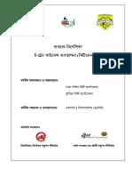 UserGuide.pdf