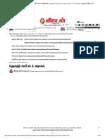 ஹெல்த்தி ஸ்வீட்ஸ் & ஸ்நாக்ஸ் _ Healthy Sweets and snacks recipes - Aval Vikatan _ அவள் விகடன்.pdf
