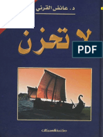 la_tahzan.pdf