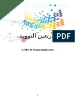 Hadith 40 edited Ust Adlan - Dengan Terjemahan.doc