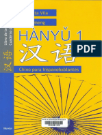HANYU 1 Chino Para Hispanoparlantes (Completo)[1]