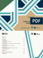 f085_arabic_school_pack.pdf